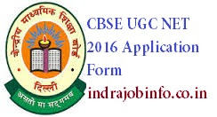 UGC NET 2017 Application Form