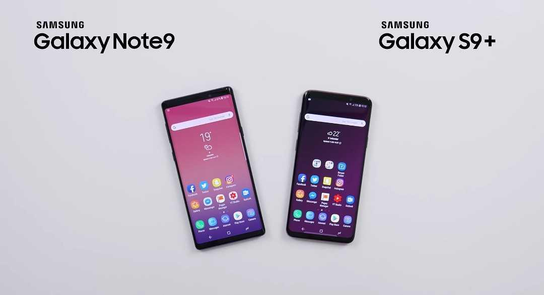 The displays on both phones.