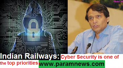 indian-railways-cyber-security-is-one-of-top-priorities-paramnews