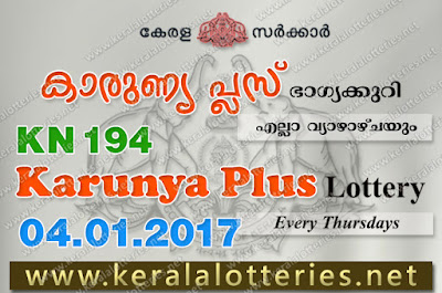 Kerala Lottery Results  4-Jan-2018 Karunya Plus KN-194 www.keralalotteries.net