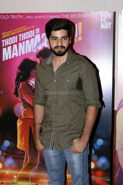 Arsh Sehrawat    Teaser Launch Of Film Thodi Thodi Manmaaniyan ~  Exclusive.jpg