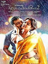 Thiruttu Payale 2 (2017) HDrip Tamil Full Movie Watch Online with Eng Sub