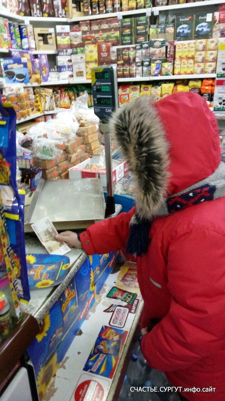 A trip to the store for sweets