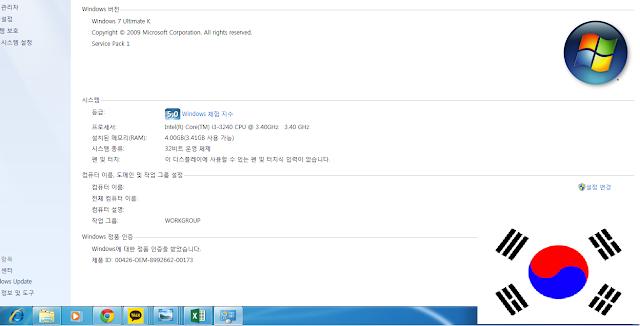 Cài đặt hệ điều hành Windows tiếng Hàn tại nhà