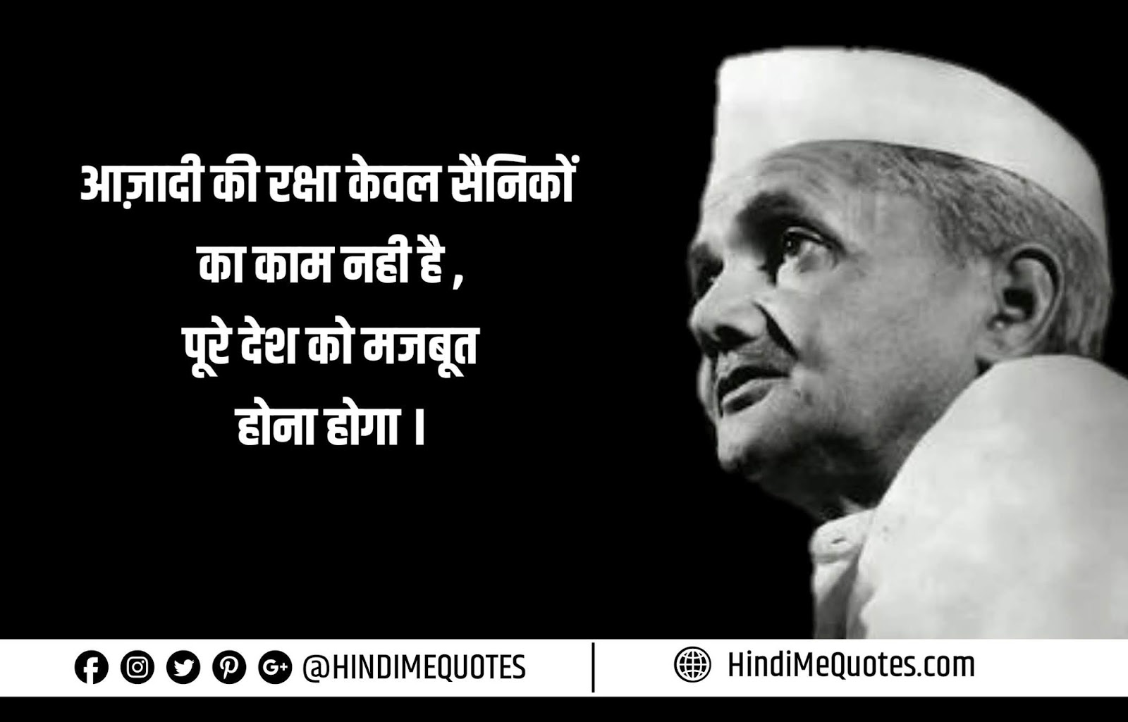 Lal-bahadur-quotes