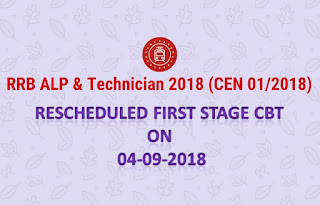 RRB ALP & Technicians Rescheduled First Stage CBT