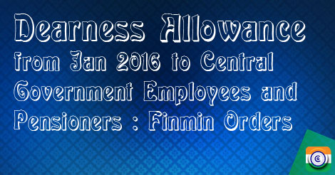 Dearness-Allowance-expected-da-cg-employees