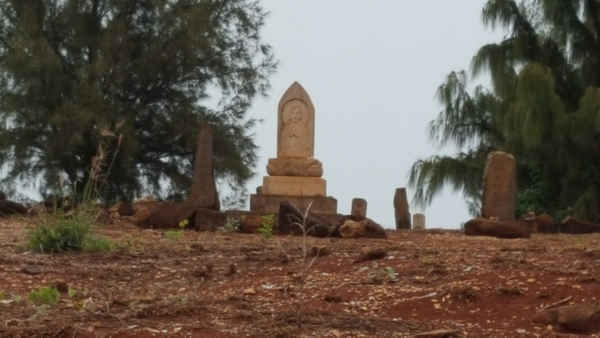 McBryde Sugar Plantation Cemetery, Kauai