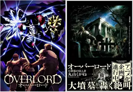 Download Overlord Batch Subtitle Indonesia