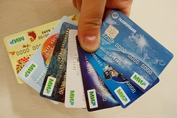 Кредитные карты 2018 года: условия