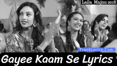 gayi-kam-se-song-lyrics-laila-majnu-2018-irshad-kamil