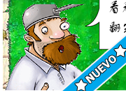 Plants vs Zombies Dave Match 2 juego