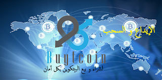 Buytcoin
