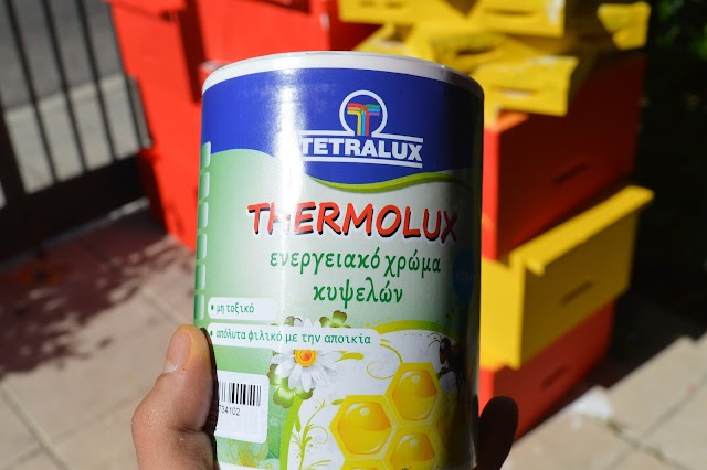 Ήρθε η επανάσταση στο χώρο των χρωμάτων για κυψέλες: Η εταιρία TETRALUX πρωτοπορεί και θα αφήσει εποχή!