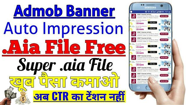 Auto Impression Thunkable aia file Free Download Aia file and Apk file