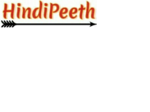HindiPeeth-Know in Hindi