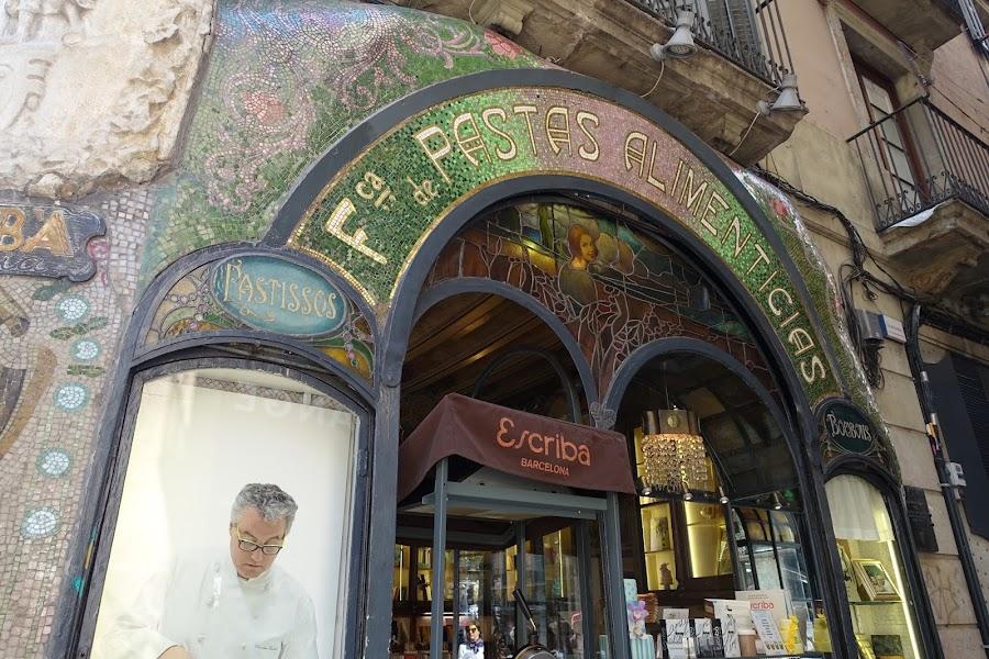 エスクリバ(Escribà)=Antigua Casa Figueras