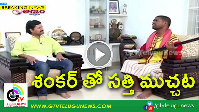 Bithtri Satti Funny Conversation With Director N Shankar