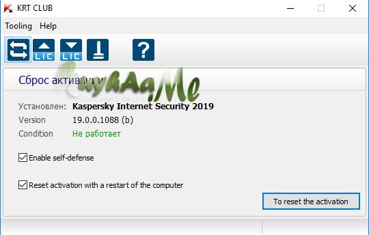 kaspersky antivirus 2019 trial download