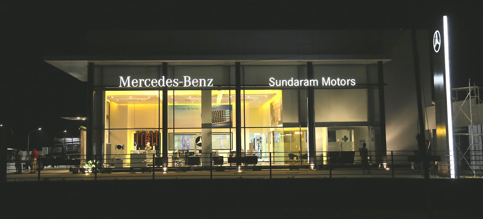 Sundaram motors is the service centre for for Mercedes benz rockville centre service
