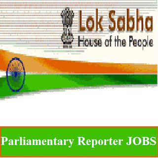 Lok Sabha Secretariat, New Delhi, Parliamentary Reporter, Graduation, freejobalert, Sarkari Naukri, Latest Jobs, lok sabha secretariat logo