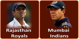 राजस्थान रॉयल्स बनाम मुम्बई इंडियन्स 24 मई 2013 को है।