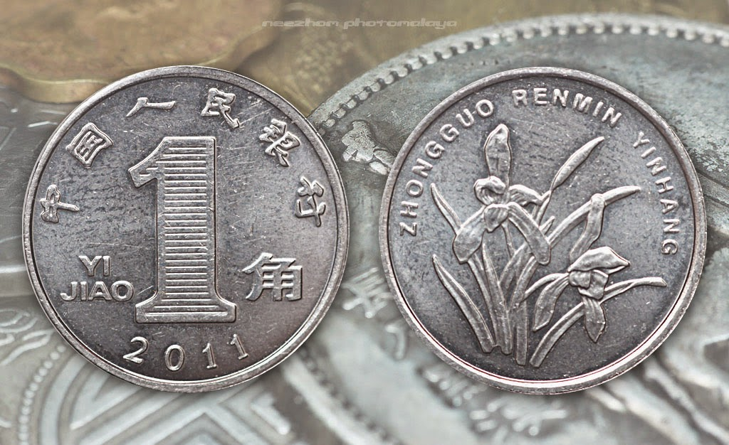 Chinese coin 1 Jiao 2011