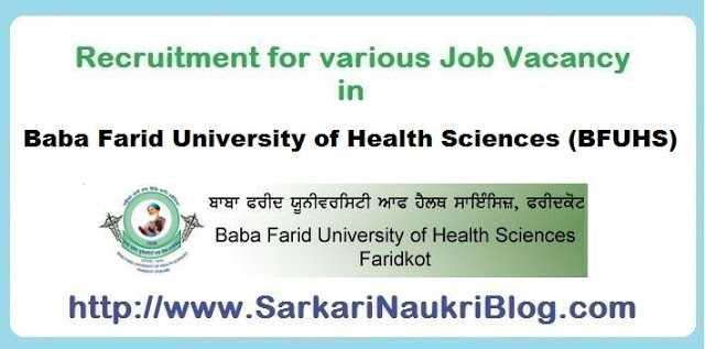 Naukri Vacancy Recruitment in BFUHS Faridkot