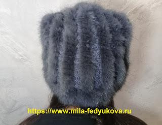 Меховые шапки. Вязаный мех. Вязаная норка. Мех и косы. мои вязаные меховые шапки. Мила Федюкова.