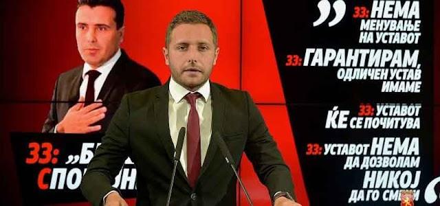 Zaev bricht sein Versprechen - Einen labileren Politiker hat Mazedonien bisher noch nicht gesehen