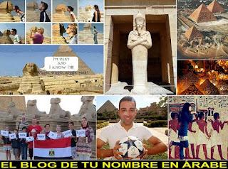Viajar a Egipto es seguro en 2016