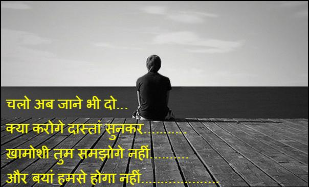 Shayari Wallpapers For Mobile Phonesshayari Facebookshayari Hindishayari Photosshayari