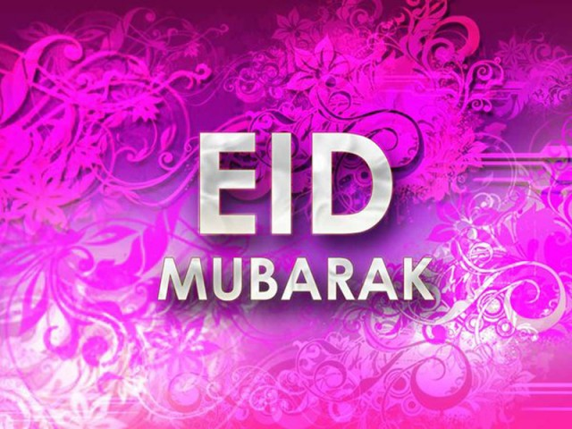 Beautiful Images of Eid Mubarak 2017