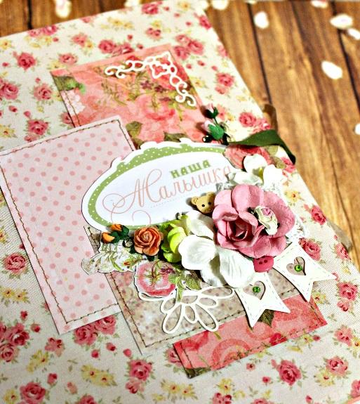 Цветами юбилею, открытки из ситца