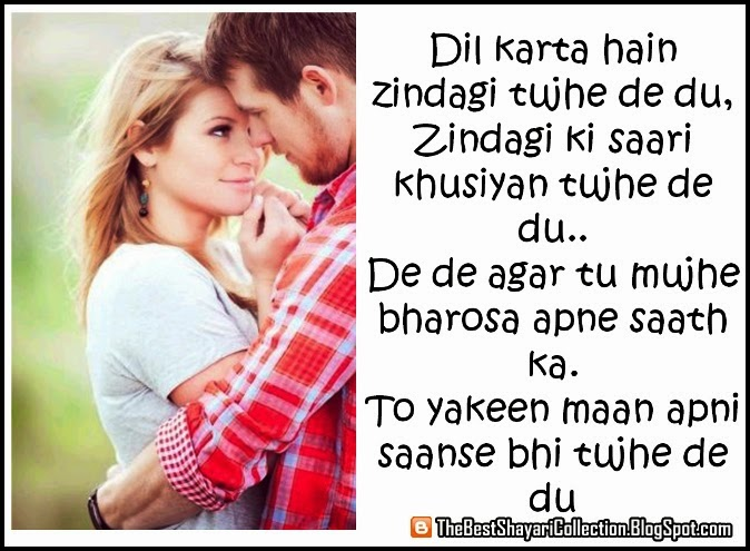 Love Shayri Wallpaper For Husband : The Best Shayari collection