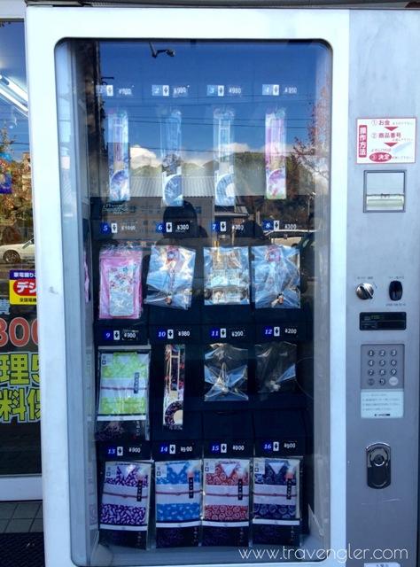 vending machine kimono www.travengler.com