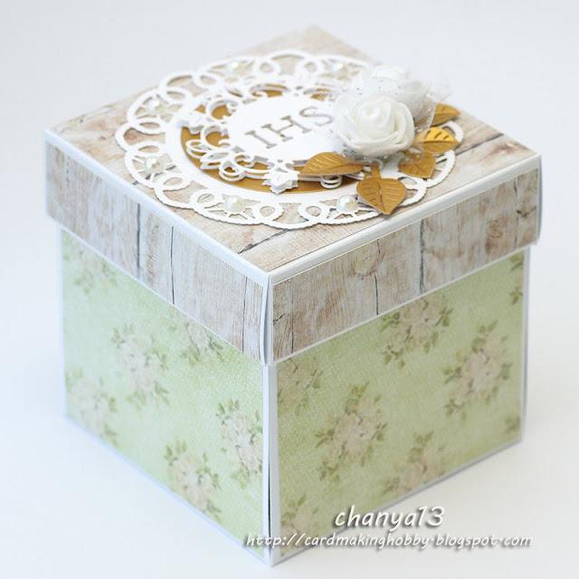 pudełko -exploding box