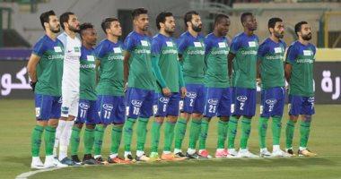 مصر المقاصة تخسر أولي مبارياتها في دوري أبطال إفريقيا امام فريق جينيريشن فورت بثنائية