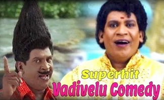 Vadivelu Comedy | Comedy Collection 2017 | Funny Videos | Superhit Comedy
