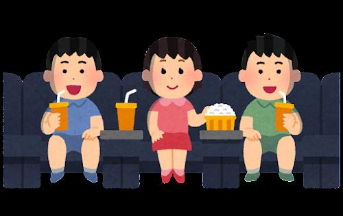 映画を見ている人のイラスト(子供)