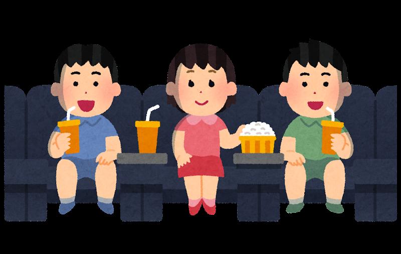 ロイヤリティフリー】 映画鑑賞 イラスト - 写真素材 フォトライブラリー