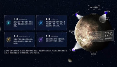 Search Engine Baidu Meluncurkan Game Blockchain