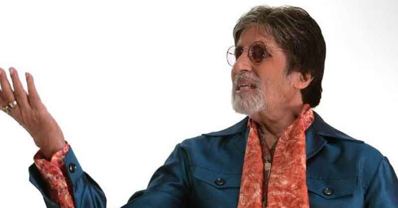 अमिताभ बच्चन को ट्विटर ने किया परेशान