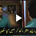 These Scenes Destroying Our Generation Should Be banned On Pakistani Channels