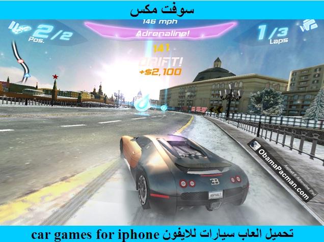 تحميل العاب سيارات  للايفون والايباد مجانا Download car games for iphone
