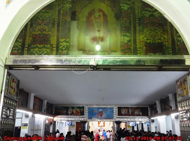 Sai Mandhir Mylapore