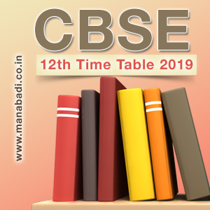 CBSE 12th Board Exam 2019