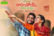 Rarandoi Veduka Chudham 2017 Telugu Movie Watch Online