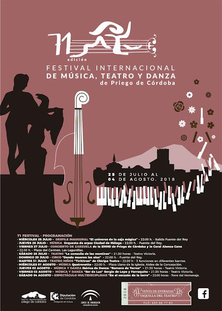 Festival Internacional de Música, Teatro y Danza de Priego de Córdoba