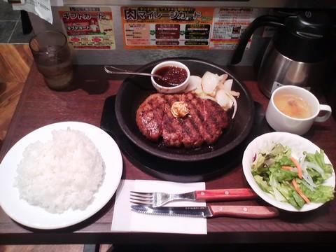 ワイルドハンバーグ¥1,188-1 いきなりステーキリーフウォーク稲沢店